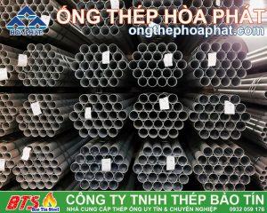 ống thép mạ kẽm Hoà Phát DN40
