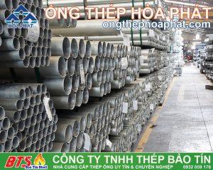 ống thép mạ kẽm Hoà Phát DN32