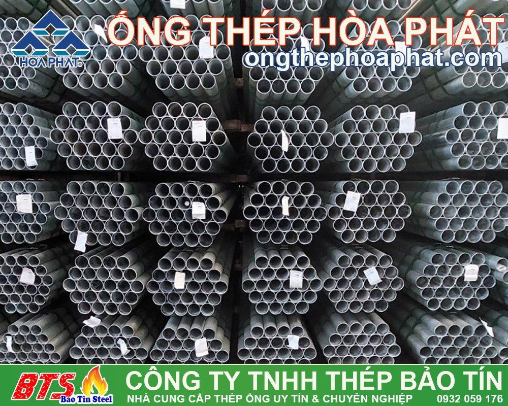 ống thép mạ kẽm Hoà Phát DN25